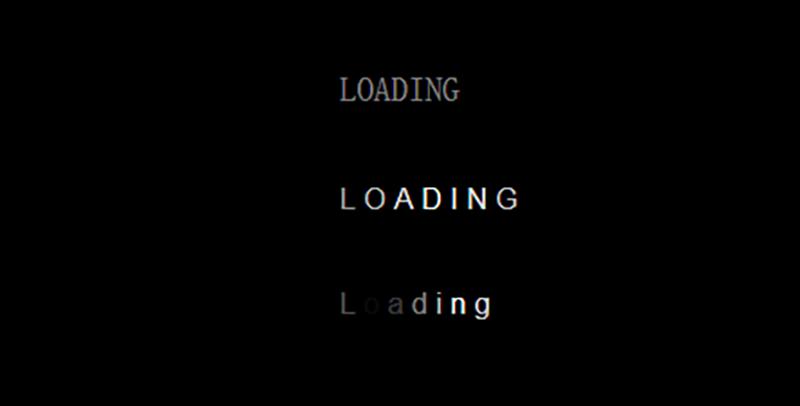 简单三种文字加载loading动画效果代码