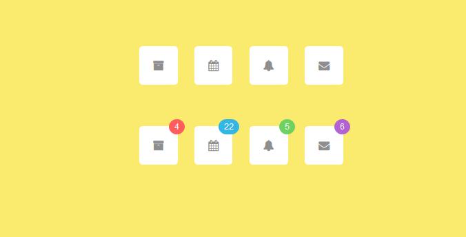 非常漂亮的图标右上角数字角标效果html代码