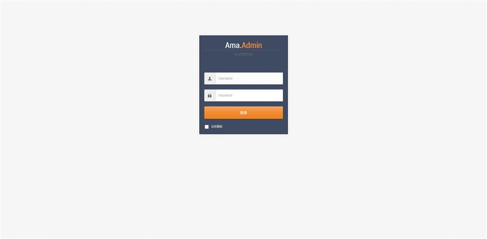 灰色金融风格后台管理系统html模板1.jpg