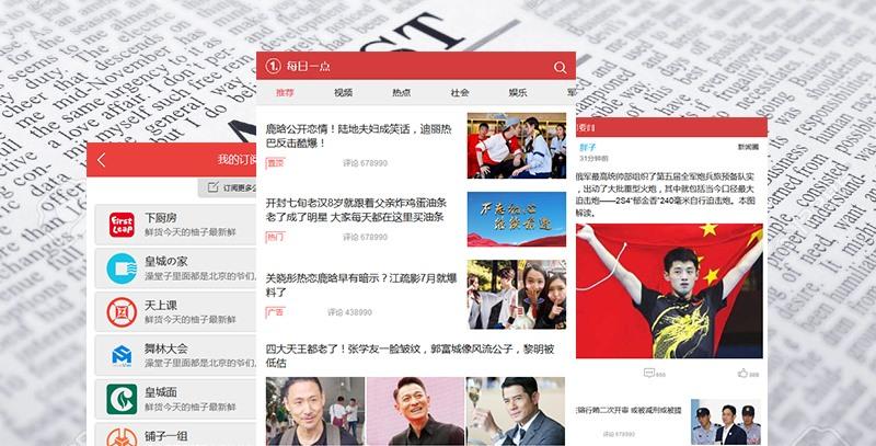 红色大气news新闻资讯手机模板,可用于新闻站点手机版网页模板