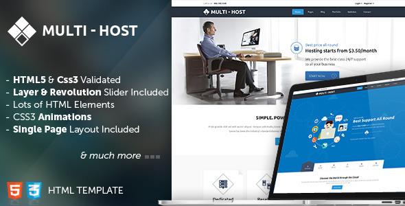 MULTI HOST:自适应国外主机服务器供应商html5模板