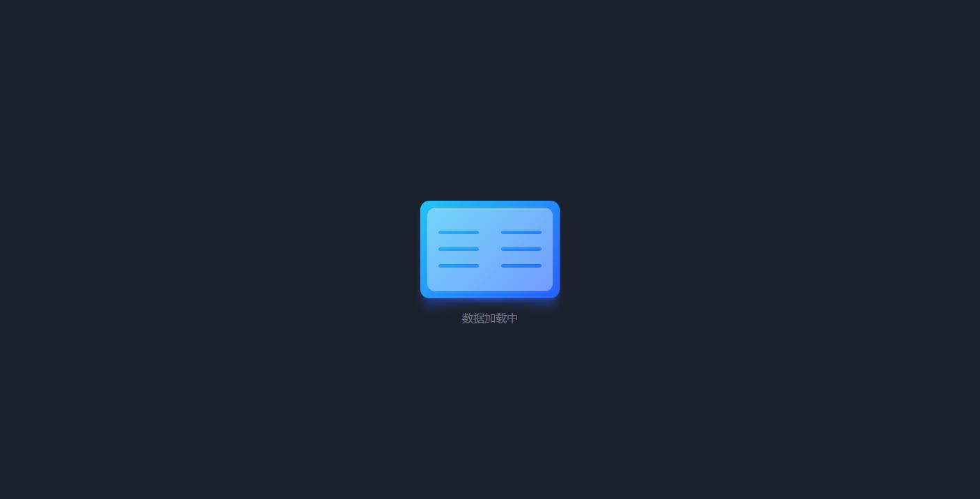 创意深色书本翻书效果网页加载中html特效代码