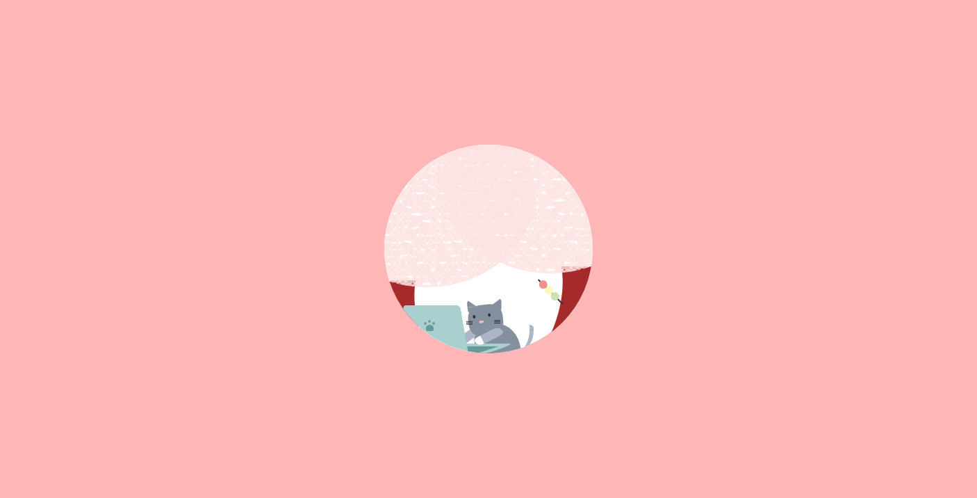 粉色背景认真工作的猫动画html特效代码