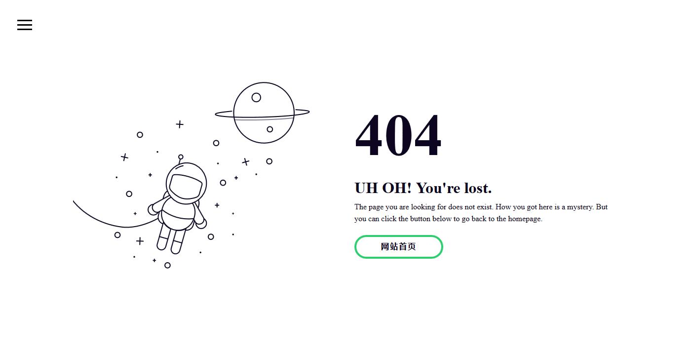 简洁外星人飘动效果网站404错误提示页html模板