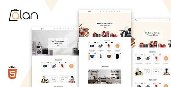 Alan:国外厨房厨具用品销售网站html5网页模板